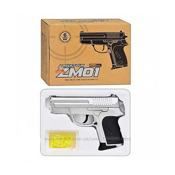 Игрушечный металлический пистолет ZM01 Смит и Вессон