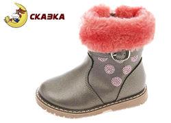 Зимові чоботи Сказка р.22-26. Розпродаж