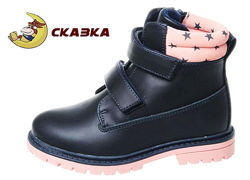 Зимові чоботи ботинки Сказка. Розпродаж