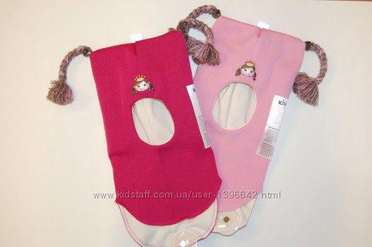 Зимние шапки-шлемы KIVAT КИВАТ для девочки