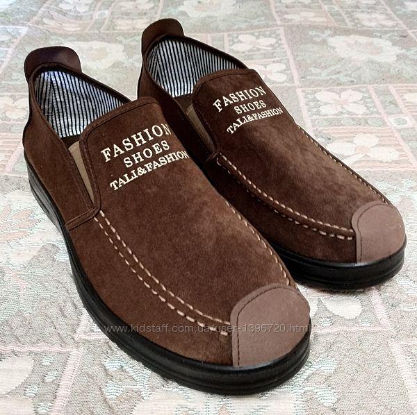 Коричневые туфли мокасины мужские 26,5см