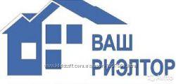 Помогу сдать, продать жилье в Киеве и обл.