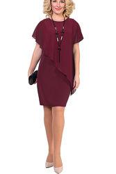 Новое стильное платье футляр
