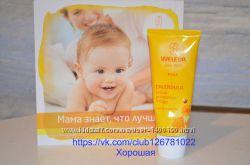 weleda. Baby calendula protective face cream 50ml. веледа