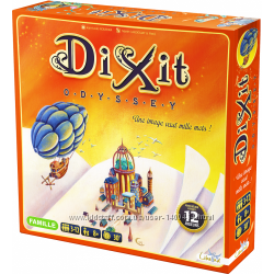 Игра Диксит Одессея, Dixit Odessey Купить. Не самоделка