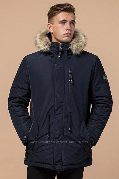 Мужские зимние куртки, парки, качество отличное