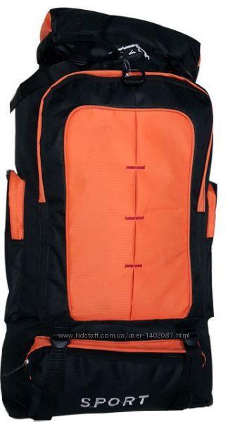 Рюкзак походный 50 литров разные цвета