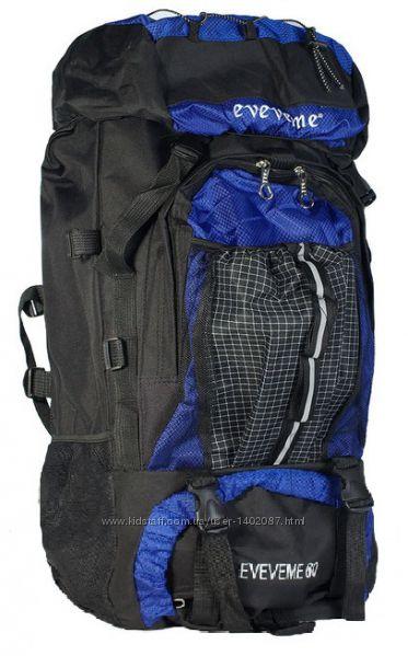 Рюкзак туристический 50 литров разные цвета