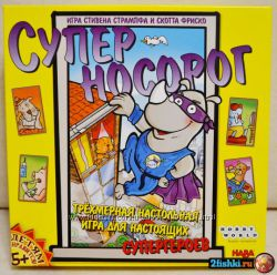 Супер Носорог Суперносорог Настольная игра