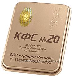 КФС Кольцова Золотая серия Центр Регион Украина