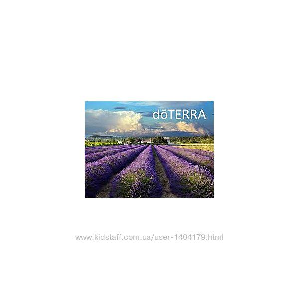 СП натуральные эфирные масла Doterra Дотерра США
