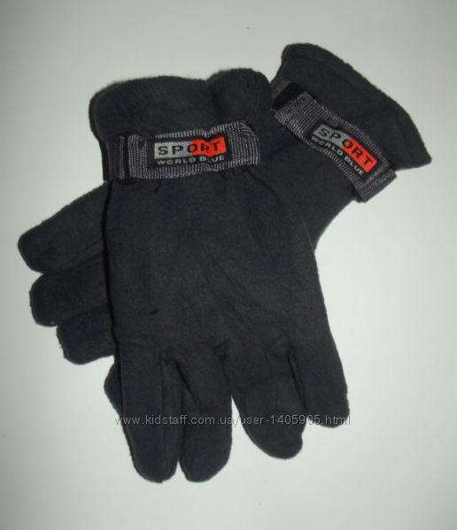 Перчатки World Blue флисовые двойные, очень теплые