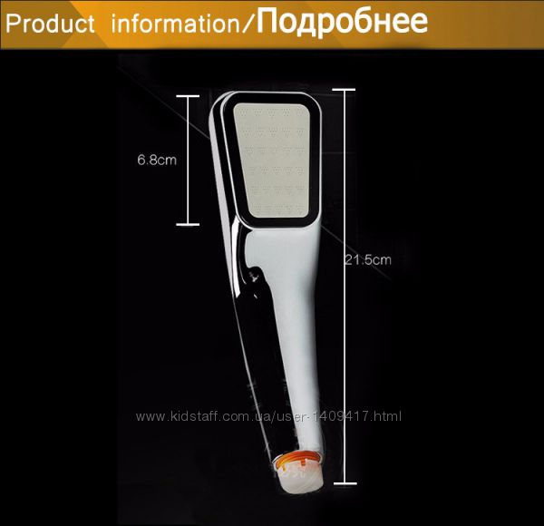 Лейка-насадка для душа 300 отверстий водосберегающая -50