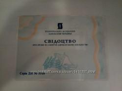 Адвокат, юридические услуги по всей Украине
