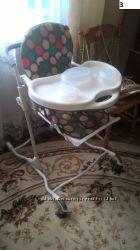 Geoby Стільчик Y801, стульчик