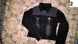 Куртка джинсова 2шт