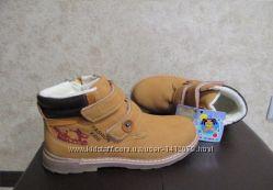 Демісезонні черевички Шалунішка