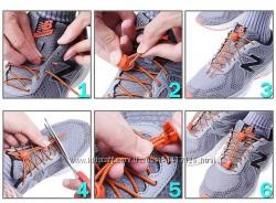 Регулируемые шнурки с фиксатором