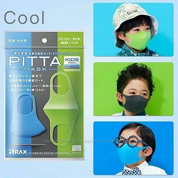 Детская Pitta Mask для мальчика и девочки