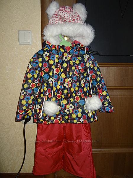 Зимний полукобенизон и куртка Kiki&koko