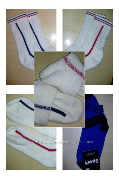 Детские спортивные носочки унисекс