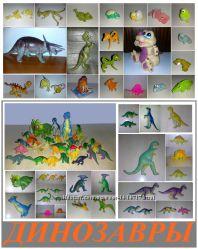 Игрушки резиновые Динозавры юрьского периода большой выбор разный размер