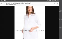 Рубашка беремен