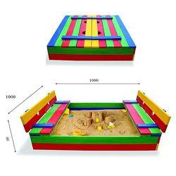 Детская песочница деревянная, размер 100х100см