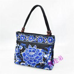 Женская эксклюзивная сумочка. 4 Цвета.