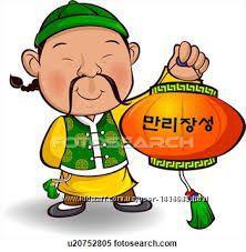 Переводчик китайского языка. Китаец.