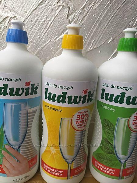 Средство для мытья посуды Людвик 1 л LUDWIK Польша