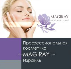 MAGIRAY Профессиональная косметика Израиль