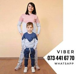 Женский трикотажный костюм Family Look для мамы, сына или дочки