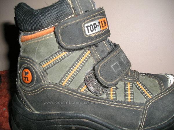 Обувь Мальчик -Зима