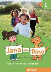 Jana und Dino 1 Kursbuch - новый учебник немецкого для детей