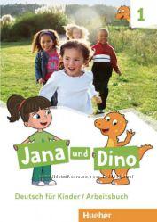 Jana und Dino 1 Arbeitsbuch - рабочая тетрадь