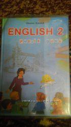 Учебники по английскому языку О. Карпюк- О. Карпьюк-для 2, 4 кл.