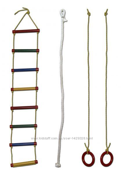 Набор InterAtletika SТ канат  кольца  лестница