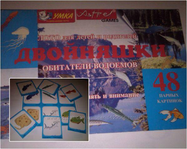 Детские игрушки настольные игры Лото Обитатели водоёмов англ. карточки