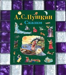Детские книги Подарочный необыкновенный сборник Сказки Пушкин