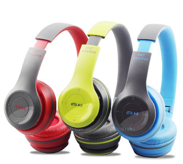 Наушники беспроводные Wireless Headphones P47 4. 2EDR