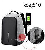 Городской рюкзак антивор с USB