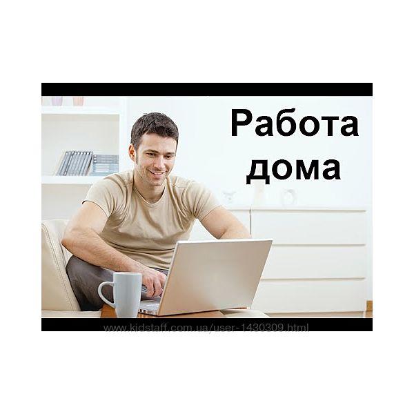 Оплата за регистрацию в интернете
