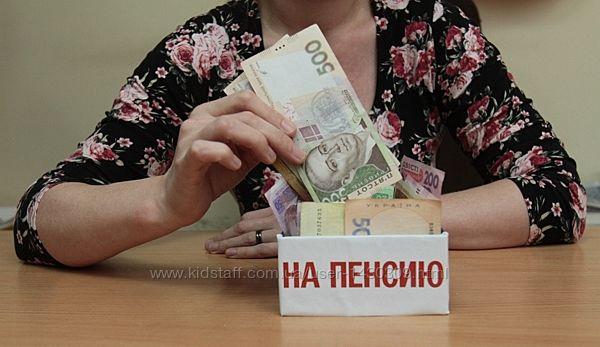 Оформите документы для получения пенсии, льгот, страхового стажа