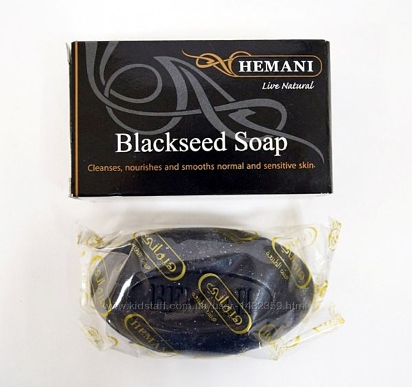 Мыло с черным тминои Нemani Blackseed Soap 75 грамм, Пакистан