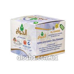Натуральный крем с черным тмином для лица и тела El Hawag из Египта