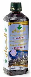 Масло Королевское семян черного тмина El-Hawag 500 мл. , Египет