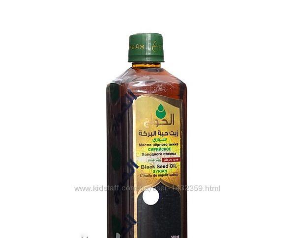 Масло из семян черного тмина Сирийское пластик, 500 мл. , Египет