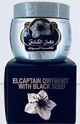 Лечебная мазь с черным тмином El-Captain 50 мл. Египет