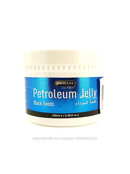 Вазелин крем Hemani с черным тмином 100 мл. , Пакистан